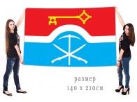 Большой флаг города Донецк