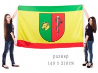 Большой флаг города Евпатория