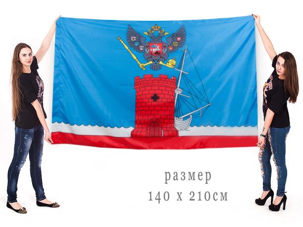 Большой флаг города Феодосия
