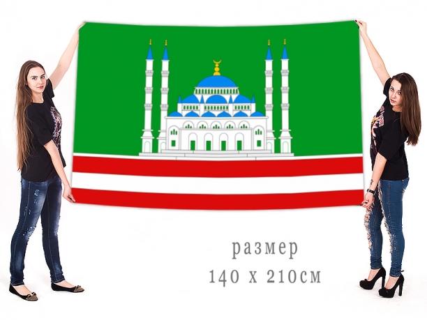 Большой флаг города Грозный