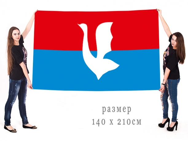 Большой флаг города Гусь-Хрустальный