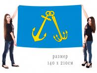 Большой флаг города Игарка