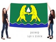 Большой флаг города Искитим