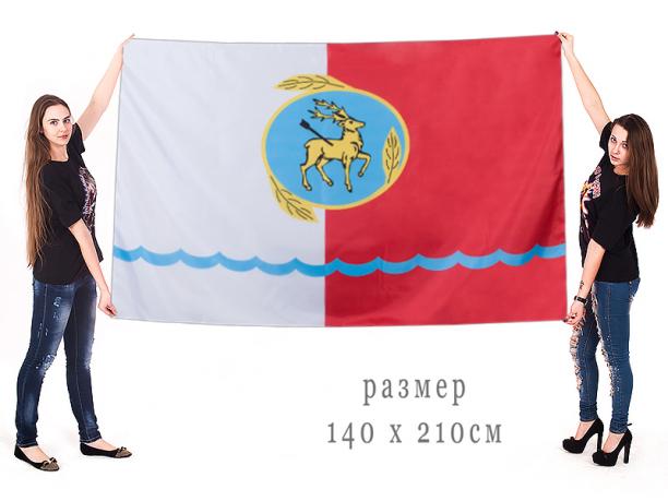 Большой флаг города Каменск-Шахтинский