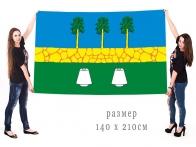 Большой флаг города Камешково
