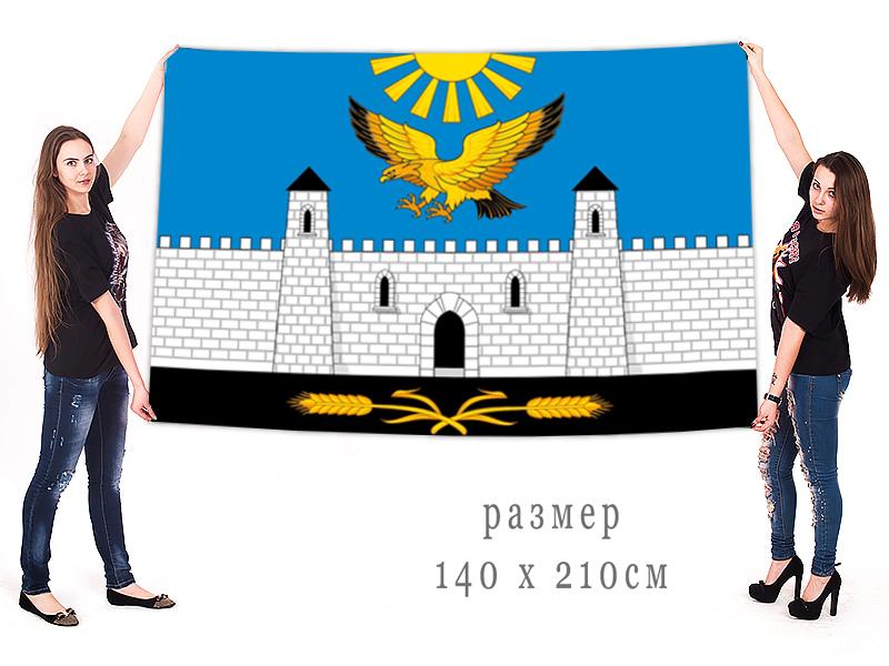 Большой флаг города Карабулак