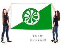 Большой флаг города Карасук
