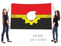 Большой флаг города Кемерово