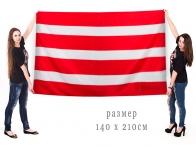 Большой флаг города Керчь