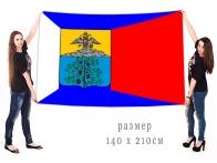Большой флаг города Кизляр