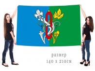 Большой флаг города Лакинск