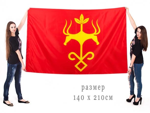 Большой флаг города Майкоп