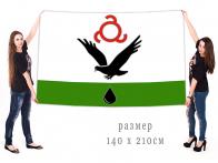 Большой флаг города Малгобек