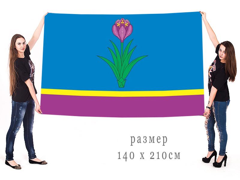Большой флаг города Моздок