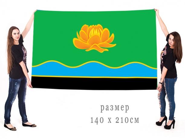 Большой флаг города Мыски