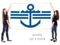 Большой флаг города Находка