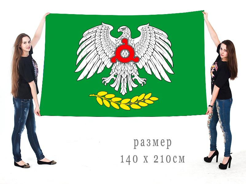 Большой флаг города Назрань