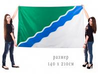 Большой флаг города Новосибирск