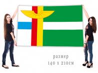 Большой флаг города Обь