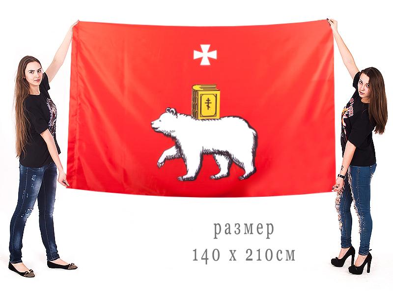 Большой флаг города Пермь