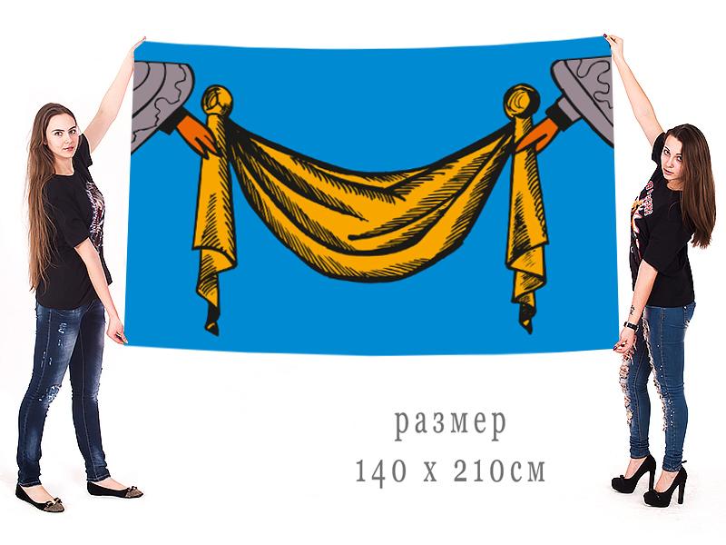 Большой флаг города Покров