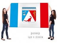 Большой флаг города Саки