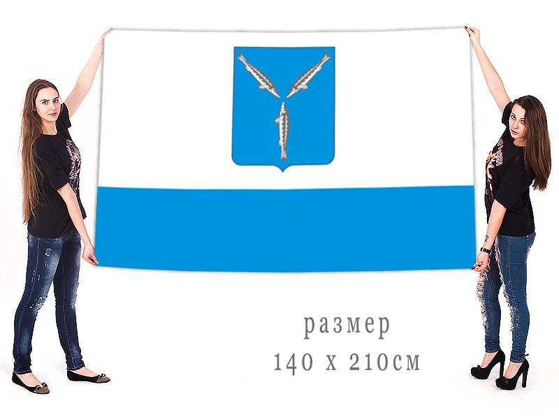 Большой флаг города Саратов