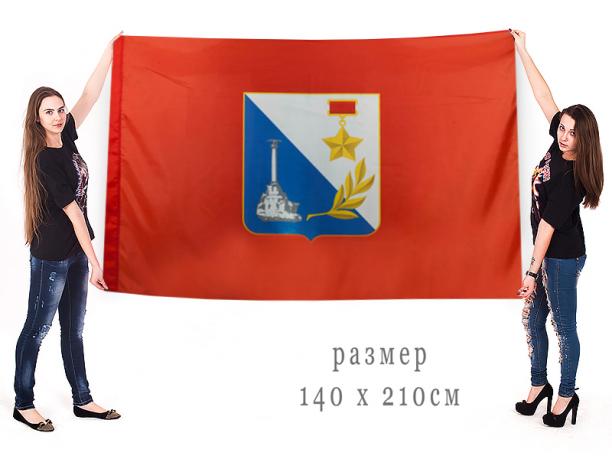 Большой флаг города Севастополь