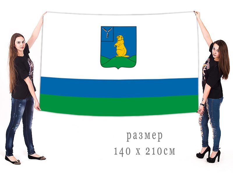 Большой флаг города Шиханы