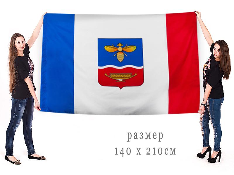 Большой флаг города Симферополь