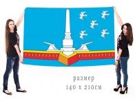 Большой флаг города Славянск-на-Кубани