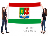 Большой флаг города Старый Крым