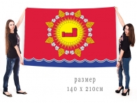 Большой флаг города Судак