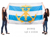 Большой флаг города Таганрог