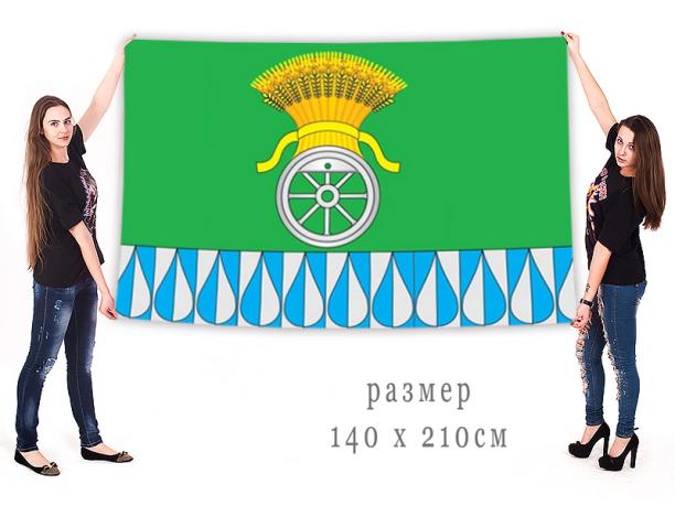Большой флаг города Татарск