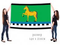 Большой флаг города Тогучин