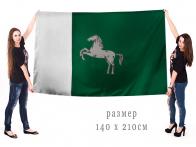 Большой флаг города Томск