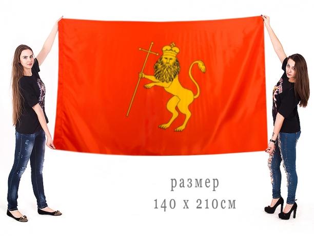 Большой флаг города Владимир