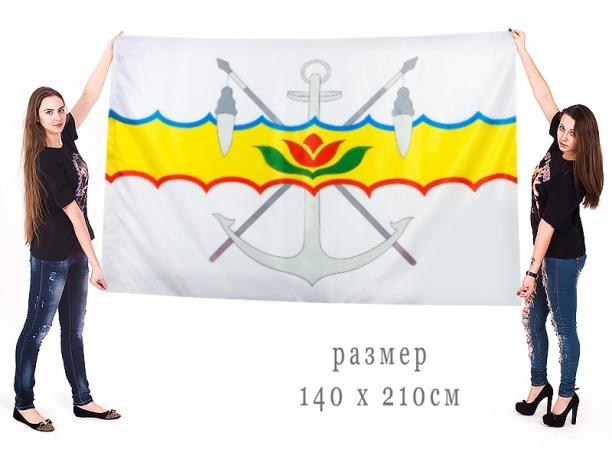 Большой флаг города Волгодонск