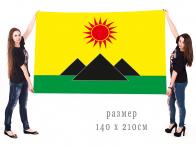 Большой флаг города Зверево