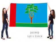 Большой флаг городского округа Черноголовка
