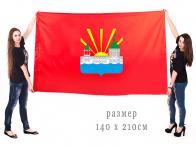 Большой флаг городского округа Дзержинский