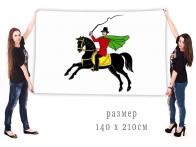 Большой флаг городского округа Клин