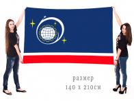 Большой флаг городского округа Королёв