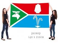 Большой флаг городского округа Лосино-Петровский