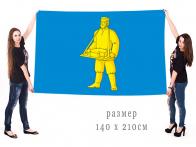 Большой флаг городского округа Лотошино
