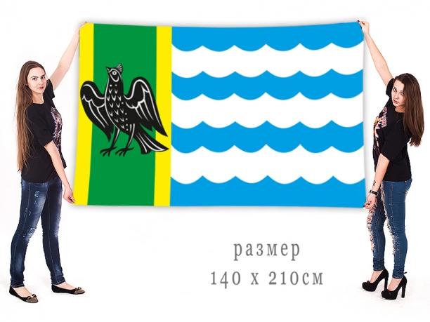 Большой флаг городского округа Озёры