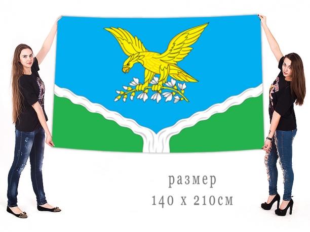 Большой флаг городского округа Прохладный