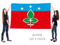 Большой флаг городского округа Пущино