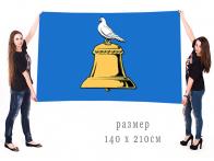 Большой флаг городского округа Реутов